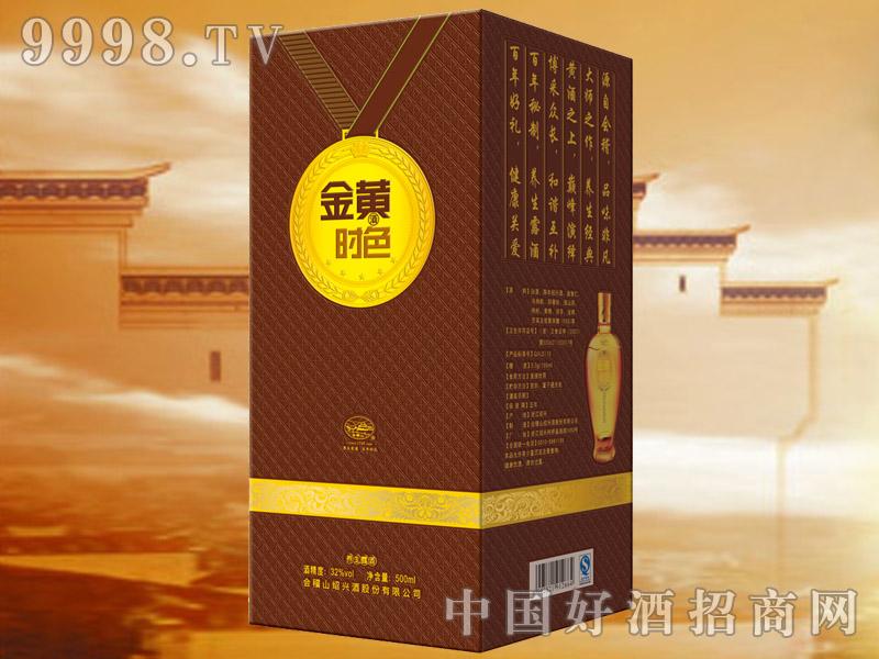 金黄时色单支(酱色)