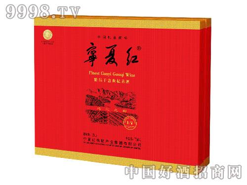 宁夏红精品干意枸杞果酒