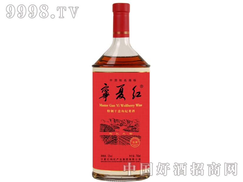 宁夏红12°750ml特制干意枸杞果酒