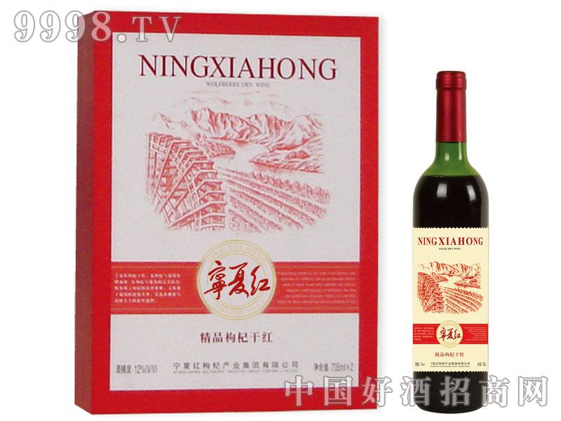 宁夏红精品干红礼盒(09版)