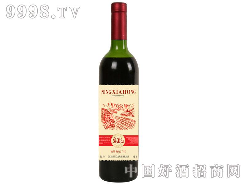 宁夏红12°735ml精品枸杞干红