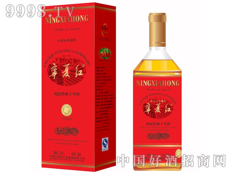宁夏红12°500ml纯杞特酿干型酒盒(商超)