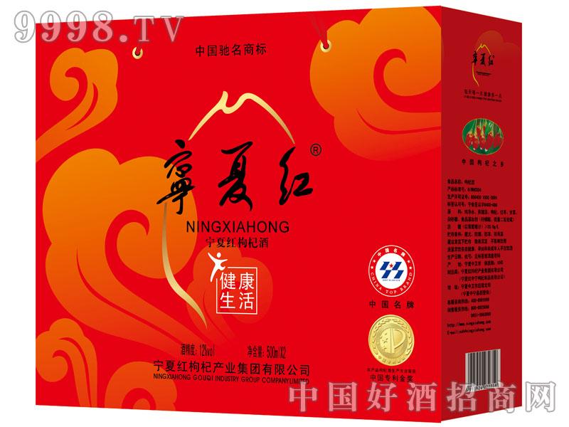 宁夏红12°500ml×2健康生活礼盒(09版)