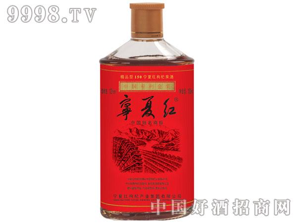 宁夏红12度150ml
