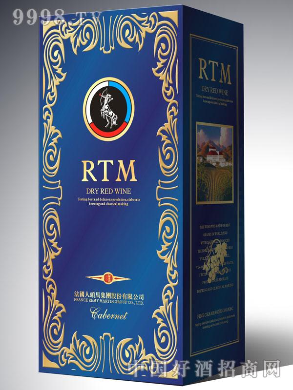 人头马集团RTM单支礼盒-红酒招商信息