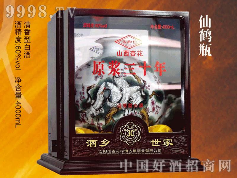 酒香世家-原浆30(仙鹤瓶)