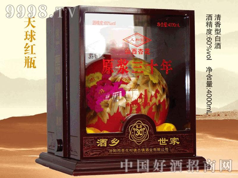 酒香世家-原浆30(天球红瓶)