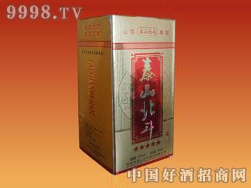 泰山北斗酒(金卡)