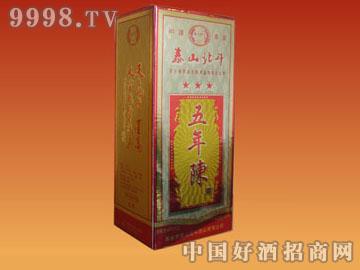 泰山北斗-陈酒5