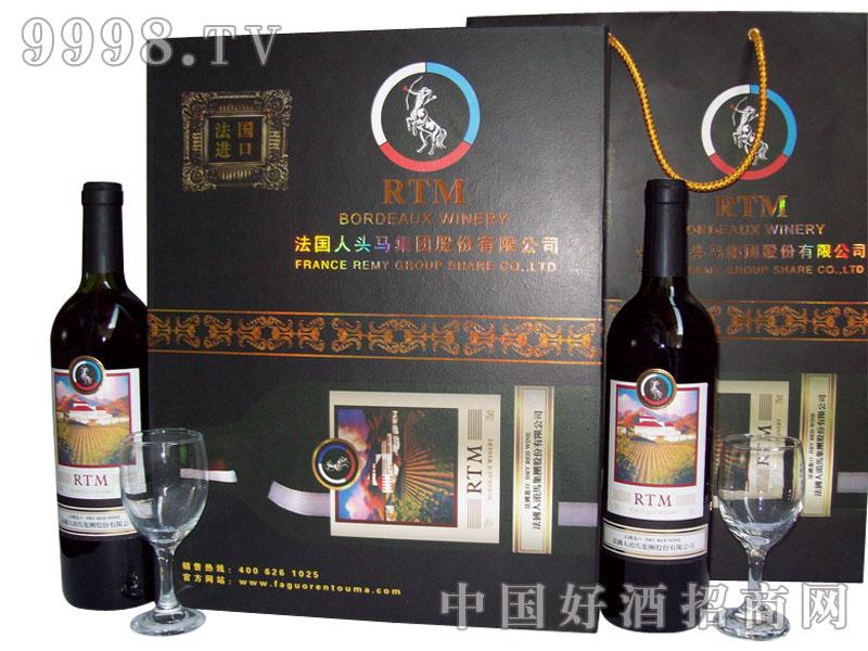 人头马集团RTM波尔多酒庄双支礼盒