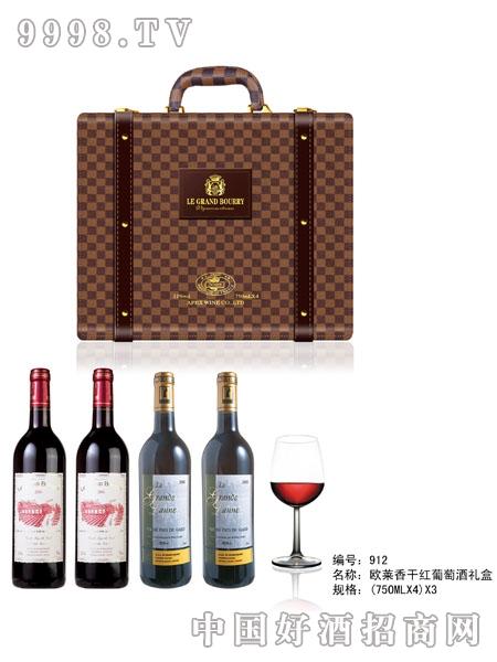 欧莱香干红葡萄酒礼盒