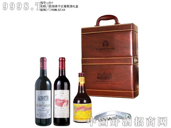 欧倾香干红葡萄酒礼盒