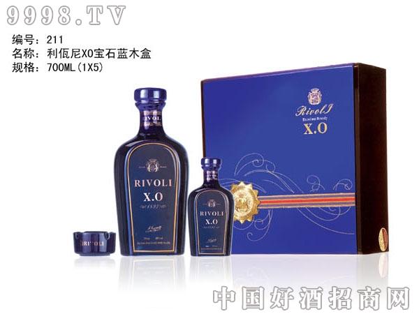 利佤尼XO宝石蓝木盒