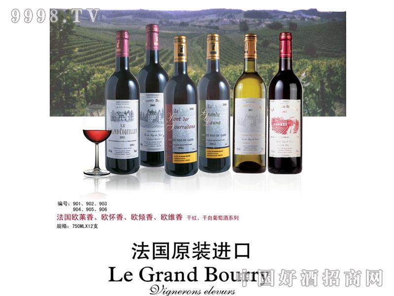 法国欧莱香、欧怀香、欧倾香、欧维香干红、干白葡萄酒西拉