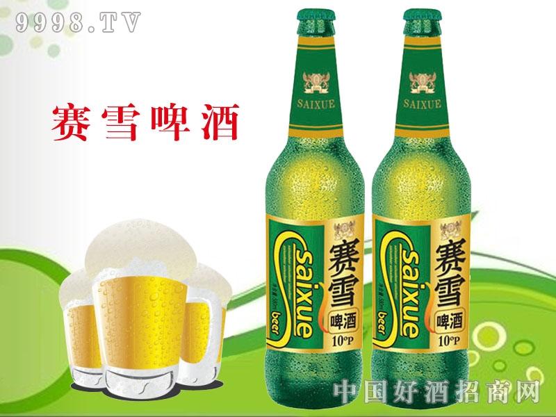 赛雪啤酒(2)