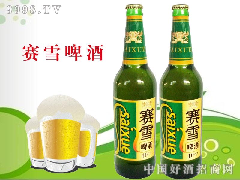 赛雪啤酒(1)