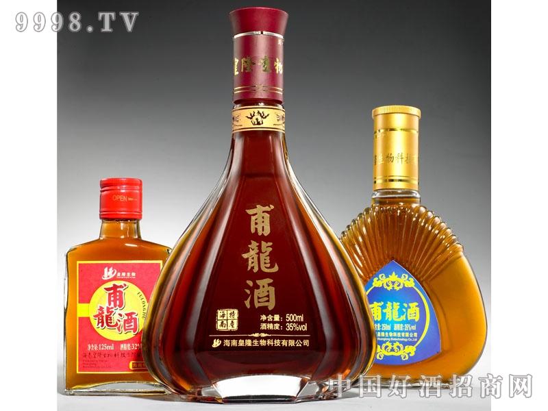 甫龙酒(2)