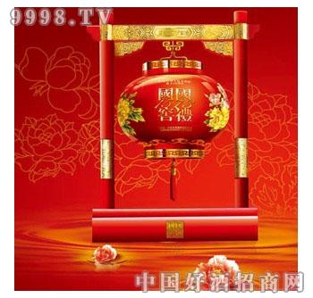 国窖1573国礼-白酒招商信息