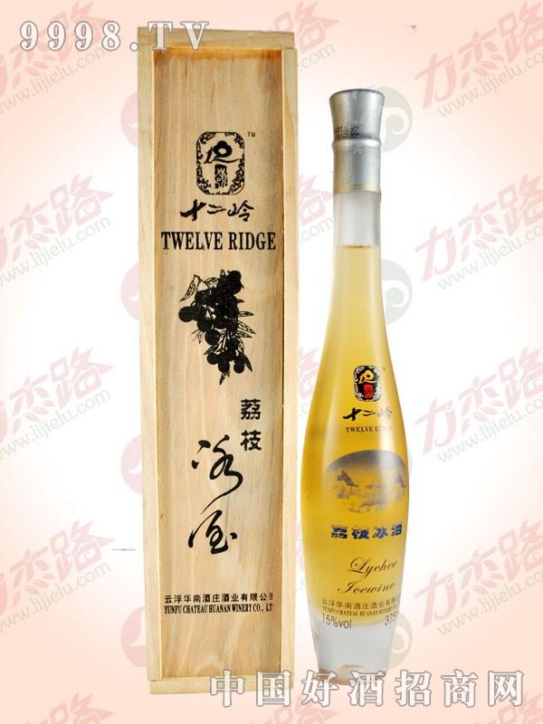 十二岭荔枝冰酒(2)
