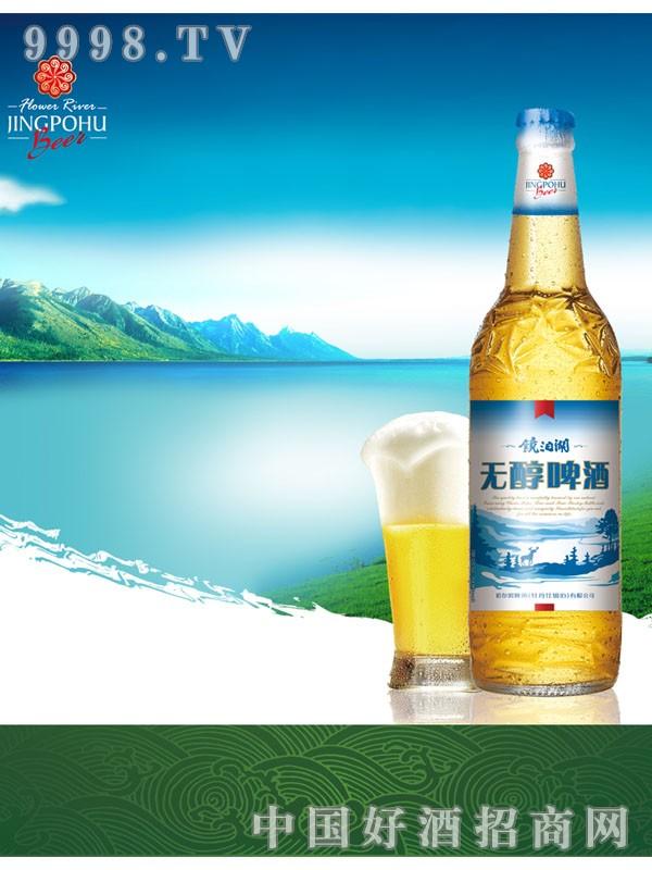 哈尔滨啤酒-镜泊湖无醇啤酒