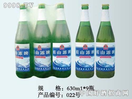 崂山冰啤022