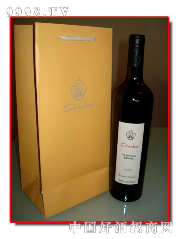 礼盒00461