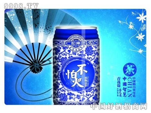 不怕火植物凉茶(产品1)-好酒招商信息