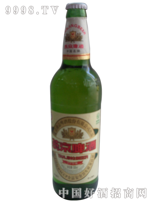 燕京9°干啤