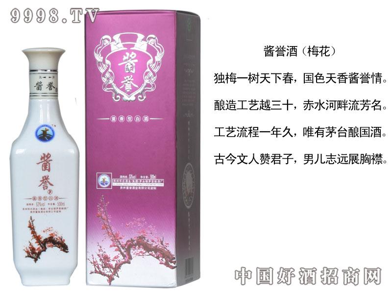 酱誉酒-梅花