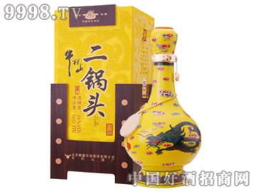 牛栏山经典二锅头-白酒招商信息