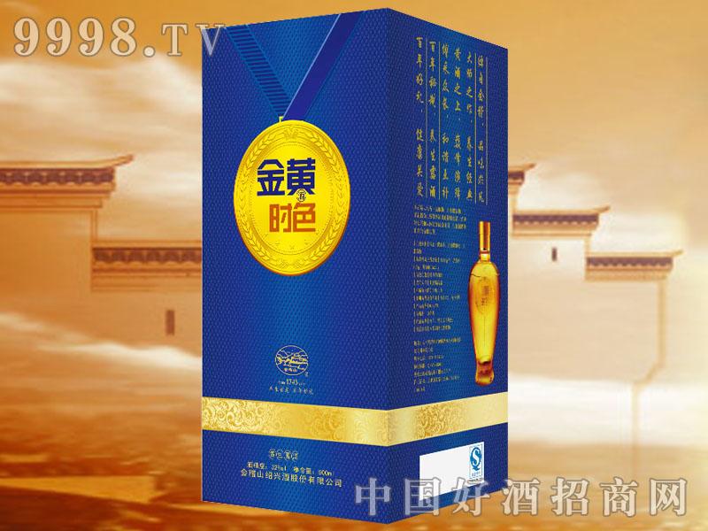 金黄时色单支-保健酒招商信息