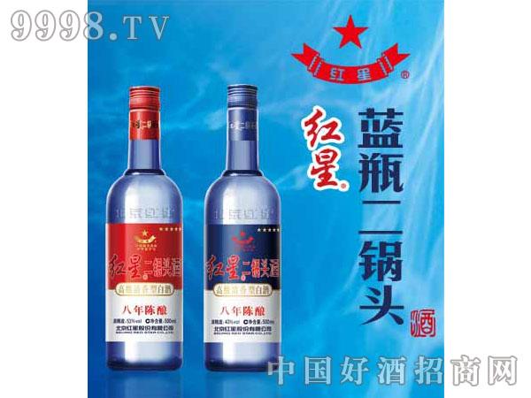 红星蓝瓶二锅头-白酒招商信息