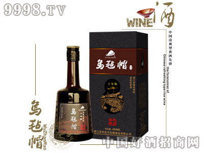 十年经典-特产酒类信息