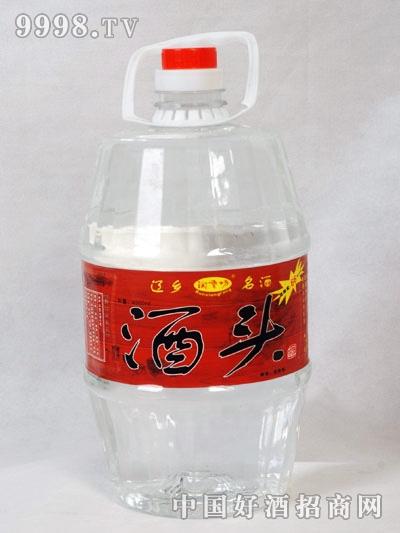 润香坊-酒头
