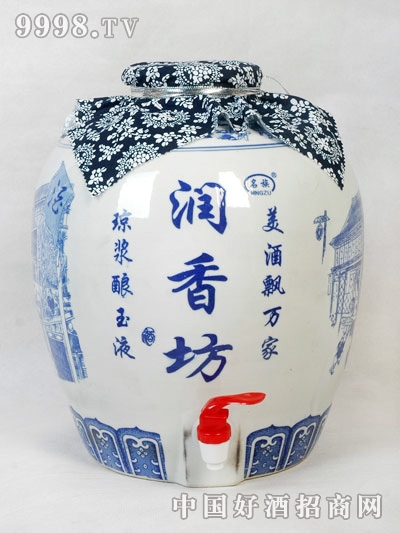润香坊青花瓷