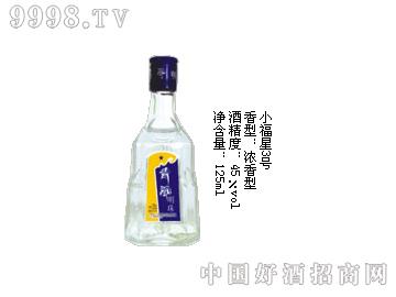 小福星3号