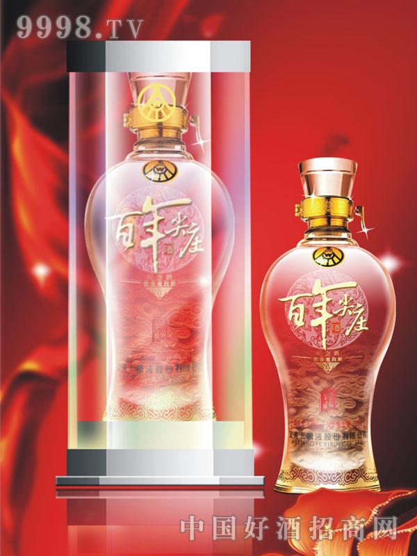 百年尖庄纪念酒(百年窖藏)