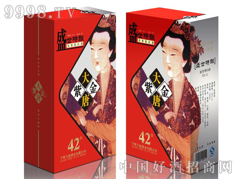 大唐紫金白酒(红盒)