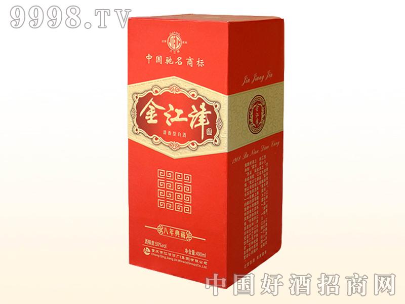 50度金江津典藏――八-白酒招商信息