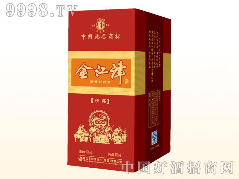 50度精品金江津-白酒招商信息