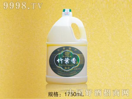 45度竹叶香酒