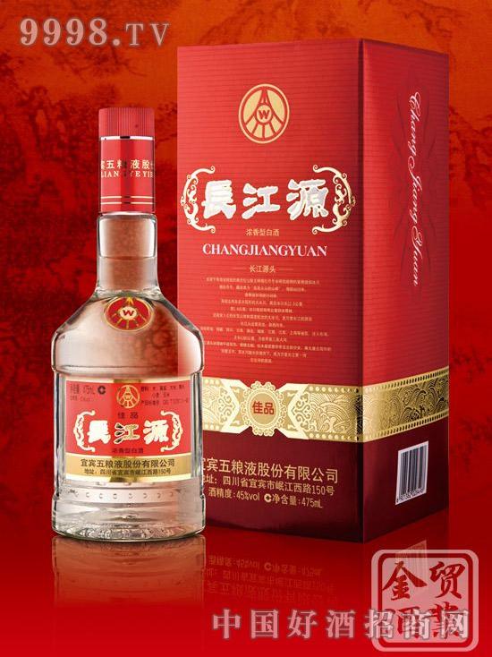 长江源酒(佳品)