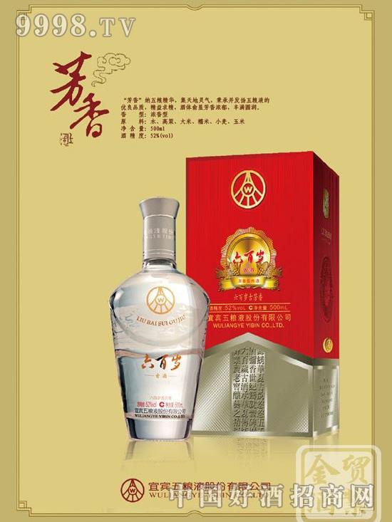 六百岁古酒(芳香)