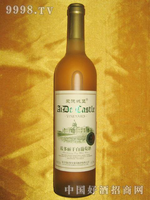 爱德城堡霞多丽干白葡萄酒