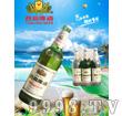 燕京啤酒-11°p精品啤酒