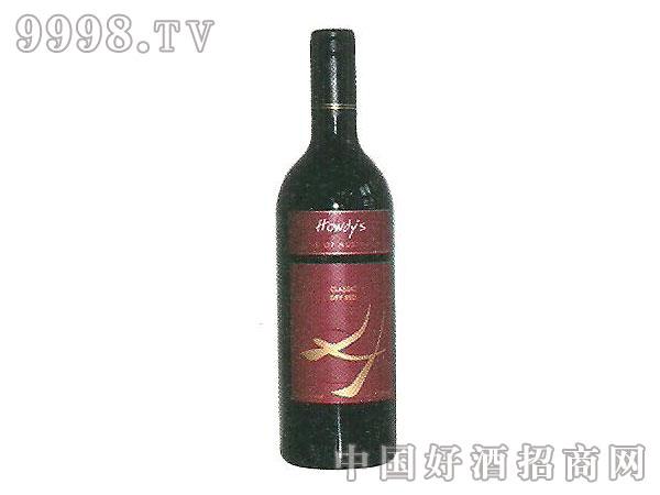 好滴经典干红葡萄酒