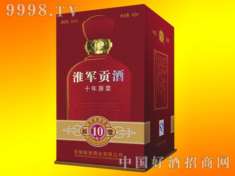 淮军贡酒原浆裱盒10