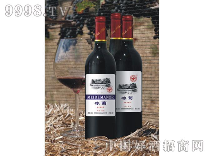 冰葡萄酒-红酒招商信息