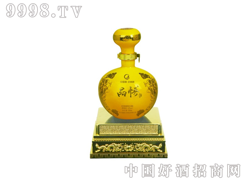 品悟酒(帝王黄)芝麻香型白酒