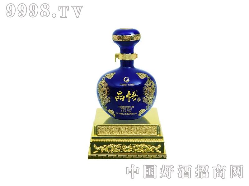 品悟酒(宝石蓝)芝麻香型原浆白酒
